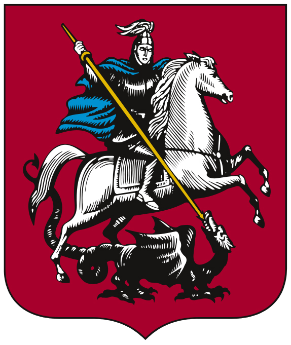 574px-Coat_of_Arms_of_Moscow copy