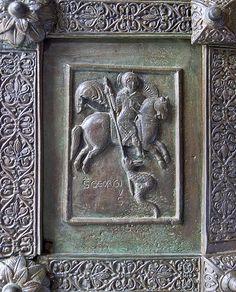 Bronze Door Ravello Cathedral