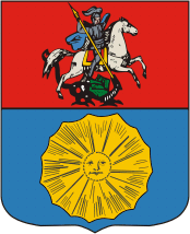 Coat_of_Arms_of_Istra_(Voskresensk_Moscow_oblast)_(1883)