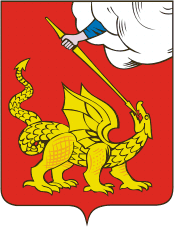 Coat_of_Arms_of_Yegoryevsky_rayon_(Moscow_oblast)