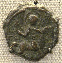 Coin Principality of Antioch 1112-1119