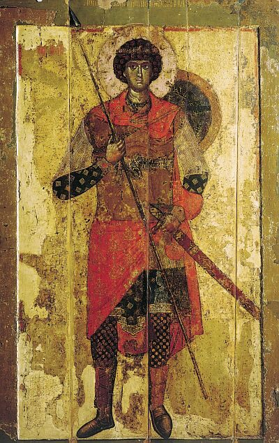 Novgorod Icon of St George