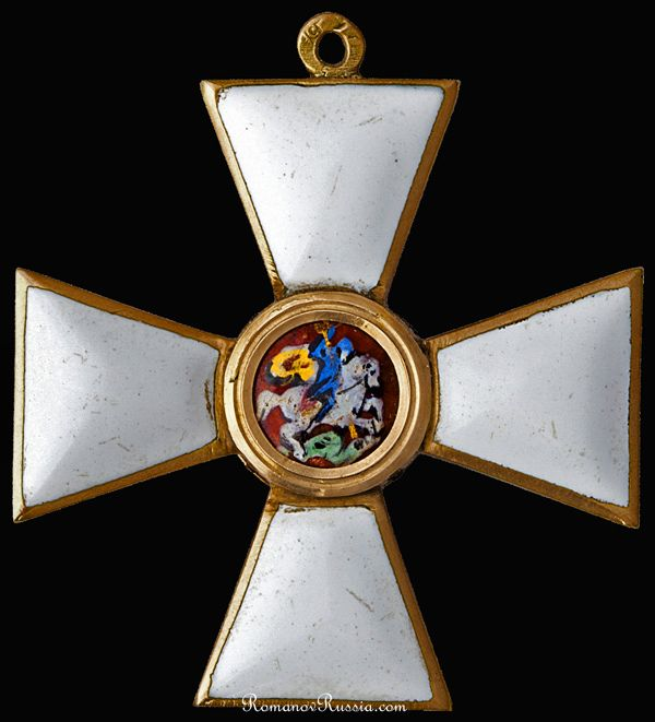 Russian Order of St George 4th class