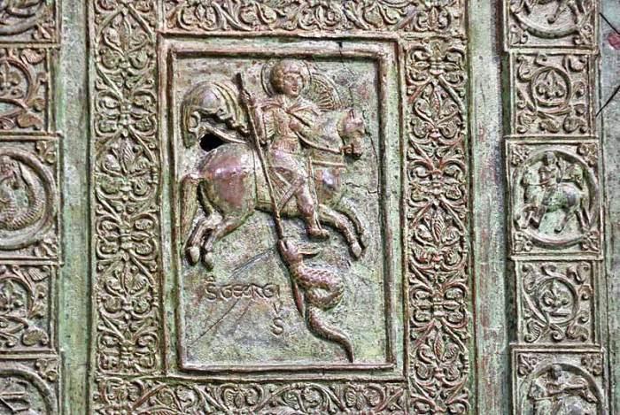 Trani Cathedral Bronze doors
