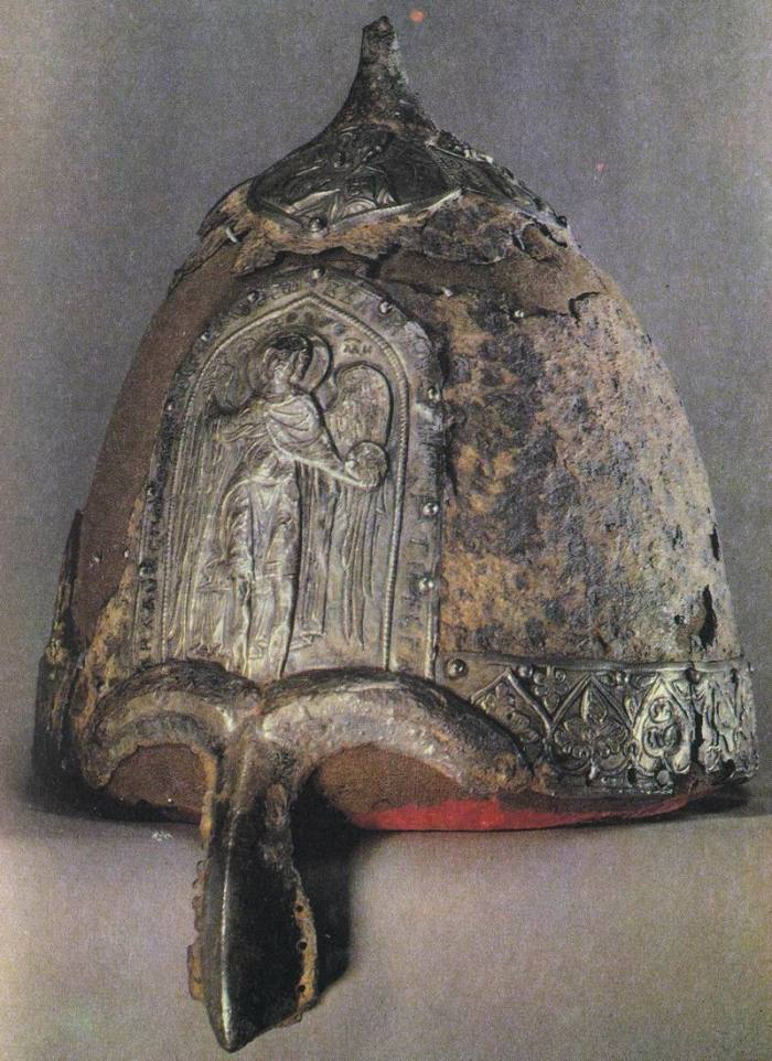Yaroslav Helmet 2